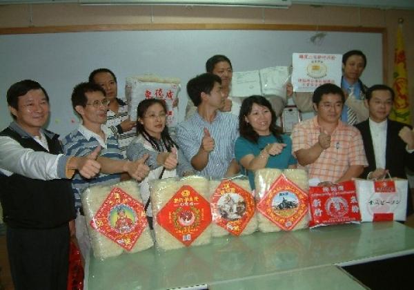 2006-12-12-鄭重澄清並保證品質