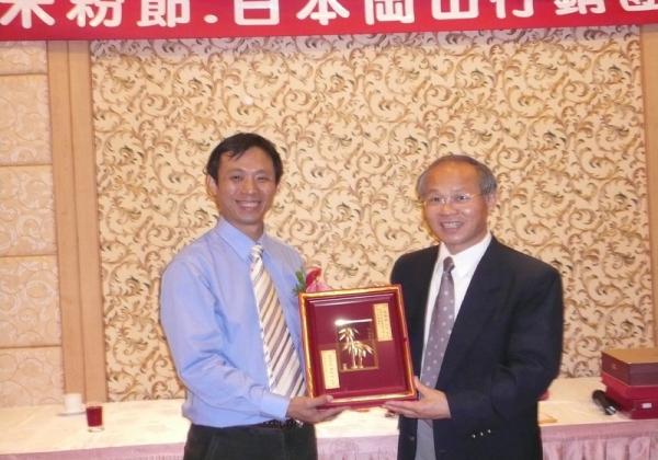 2006-11-18米粉公會理事長交接林市長到場恭賀致詞