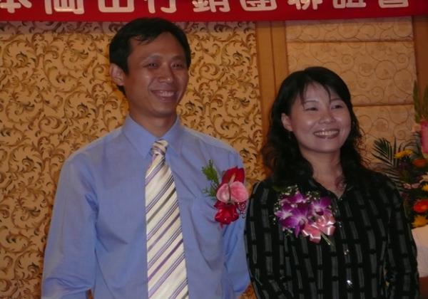 2006年米粉公會第二屆理事長與總幹事