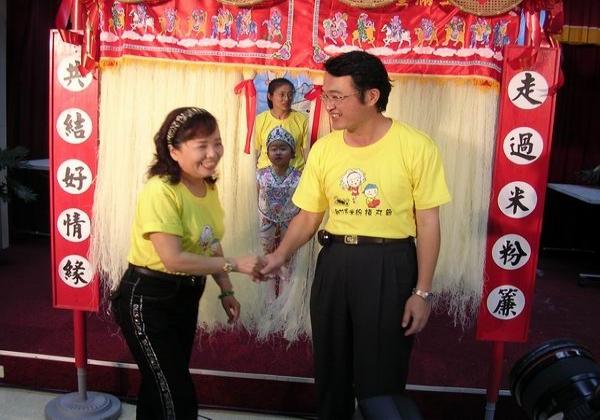2006-09-13-建設局吳宗祺局長、婦女會鄭鈺瑛會長