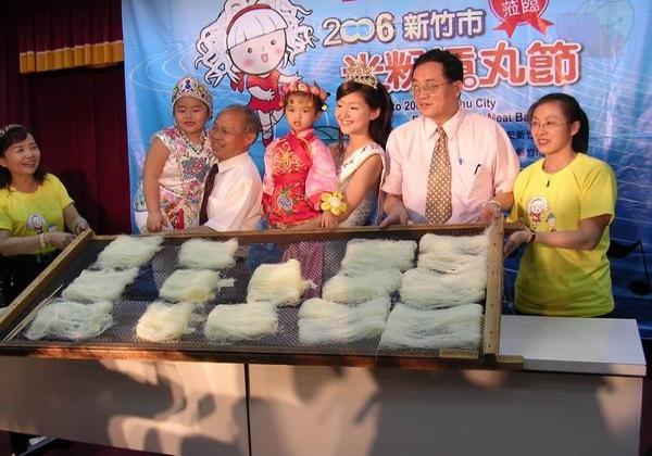 2006-09-13-米粉摃丸節貴賓共同推薦