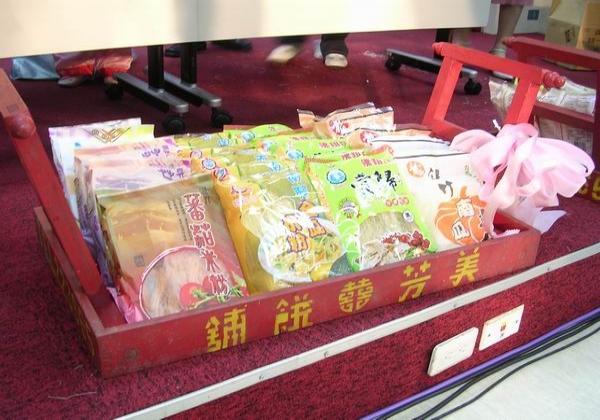 2006-09-13-供品