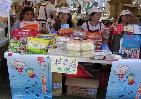 2006-08-10桃太郎祭行銷