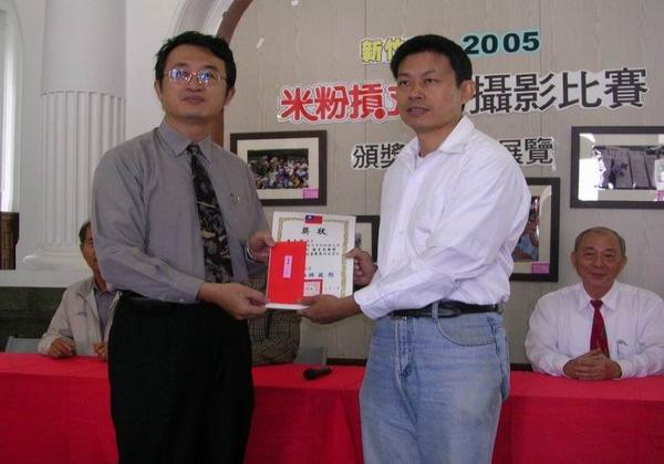 2005-10-31金牌◎得獎人黃志航◎題名:龍王米粉情◎台北縣