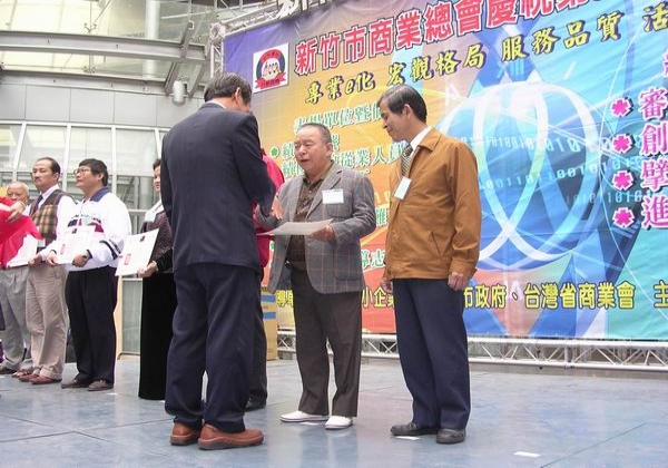 2005-10-30-商人節慶祝大會績優商號◎東德成米粉廠