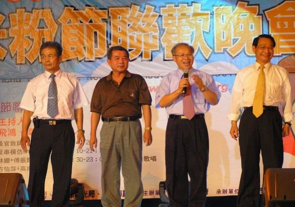 2005-10-08-米粉節晚會 盛況 市長蒞臨