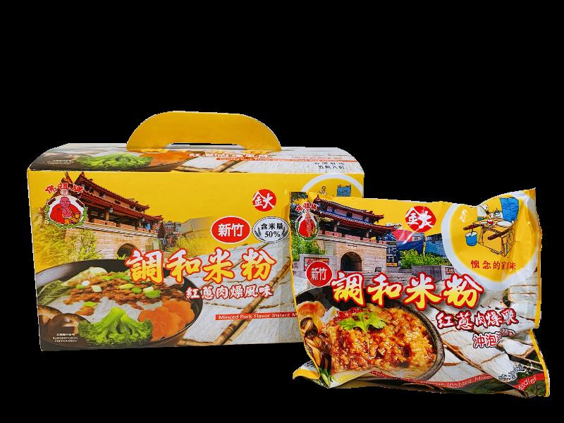 紅蔥肉燥調合米粉(5入/盒)