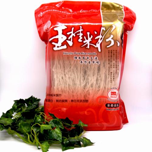 2斤純米粉(細)