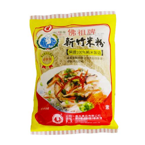 佛祖牌100%純米米粉