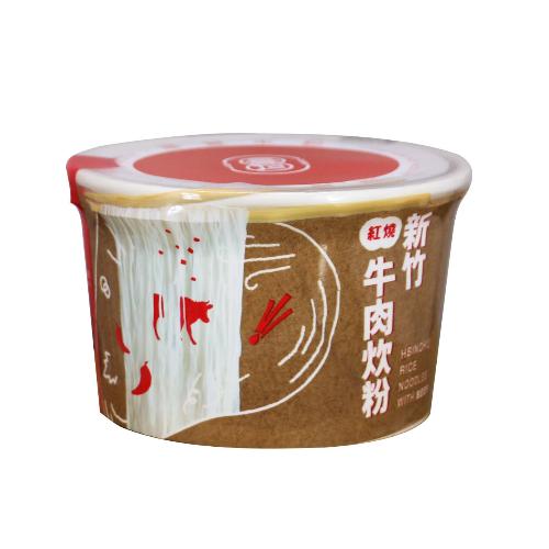 新竹紅燒牛肉炊粉(碗裝)
