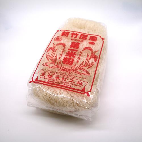 1斤炊粉(幼米粉)