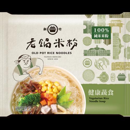 純米健康蔬食風味湯米粉(純素)