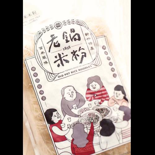 鍋燒米粉(家庭號)