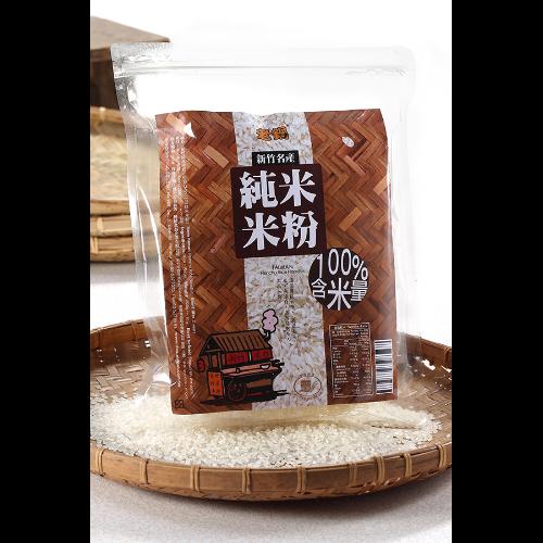 100%純米米粉(單片)