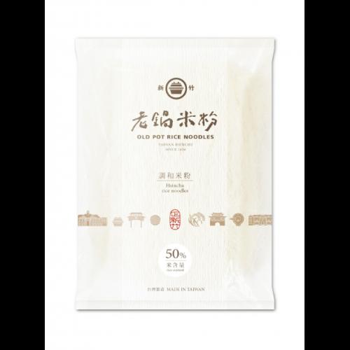 新竹米粉(50%調和)