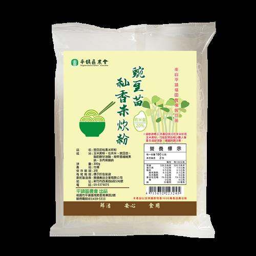 豌豆苗秈香炊粉