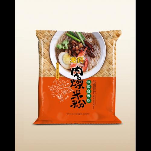 老鍋肉燥米粉10包入禮盒