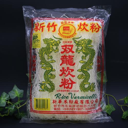 新華双龍40包炊粉