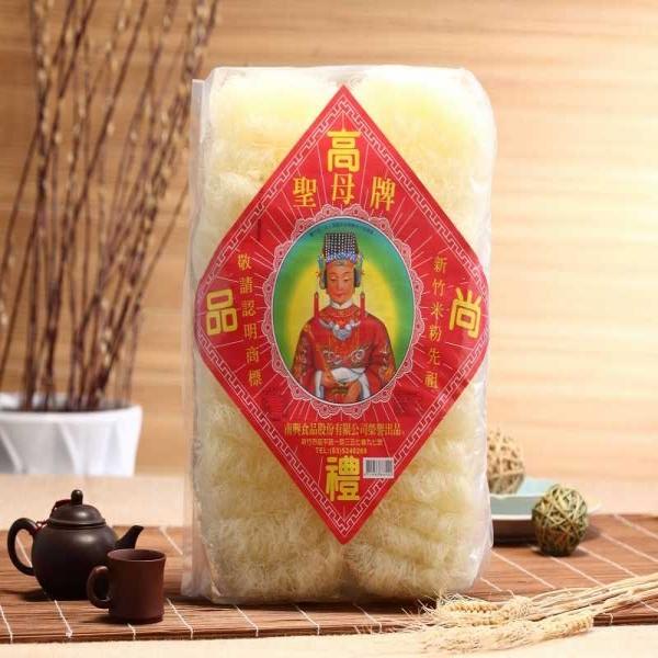 聖母牌炊粉