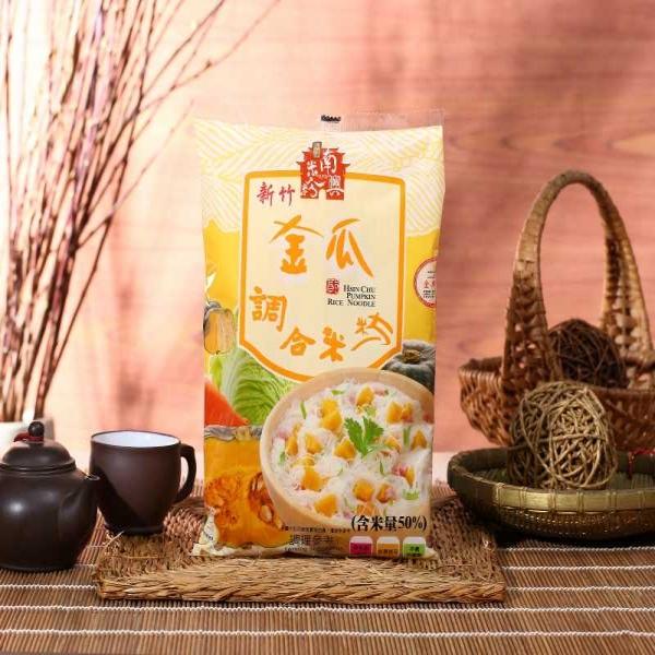 金瓜調合米粉(單包)