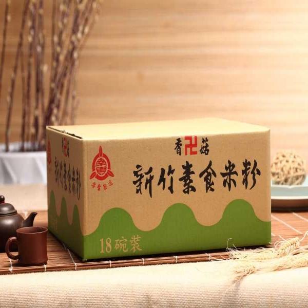 素食調合米粉(18碗/箱)