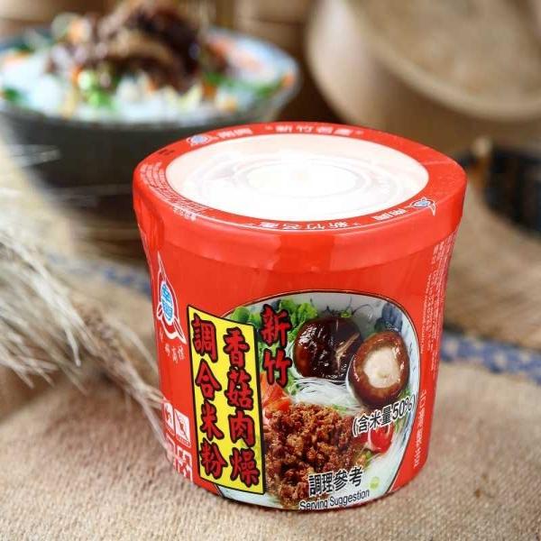 香菇肉燥調合米粉(4入)