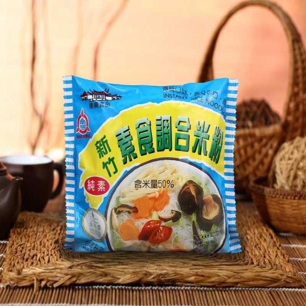 素食調合米粉(10入/袋)