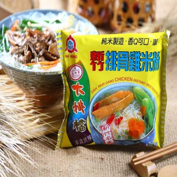 排骨雞風味調合米粉(10入/袋)