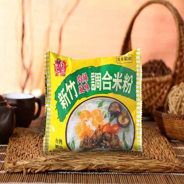 肉燥風味調合米粉(10入/袋)