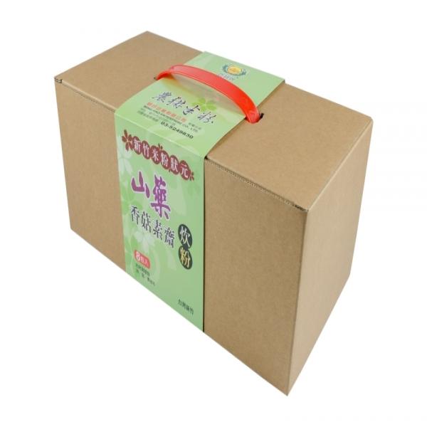 山藥素食香菇炊粉(8包入)