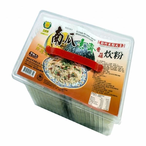 南瓜素齋香菇炊粉(8包入)