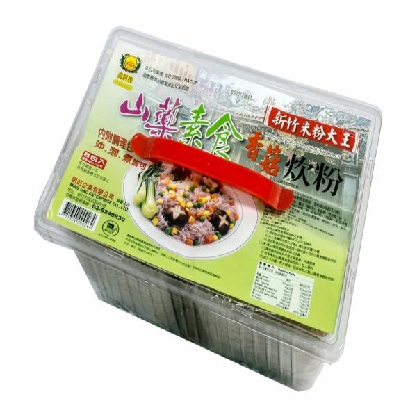 山藥素食香菇炊粉(8包入)(箱)