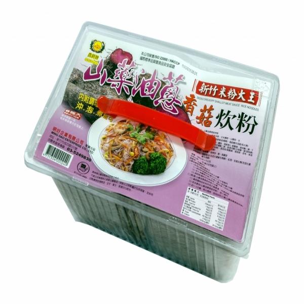 山藥油蔥香菇炊粉(8包入)(箱)
