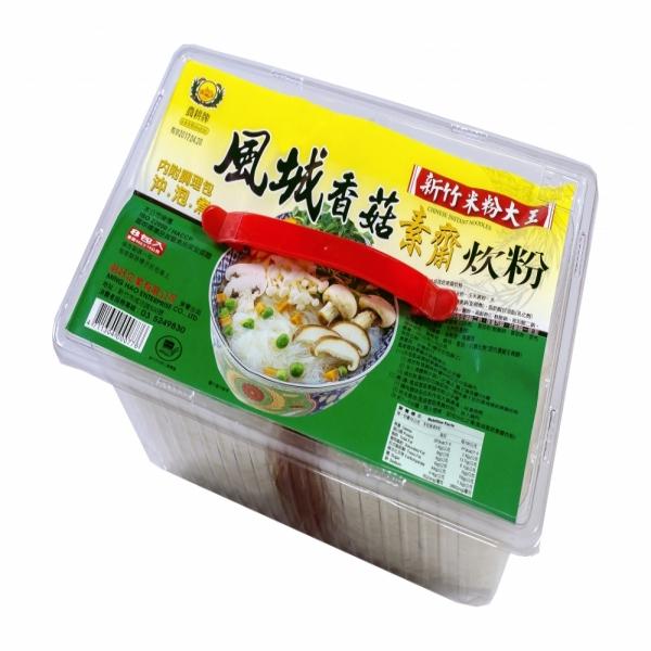 風城香菇素齋炊粉(8包入)