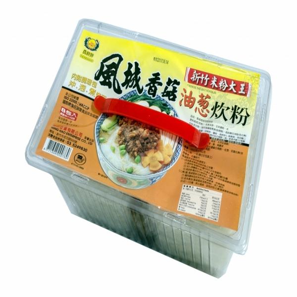 風城香菇油蔥炊粉(8包入)(箱)