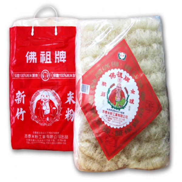 細米粉(2公斤)