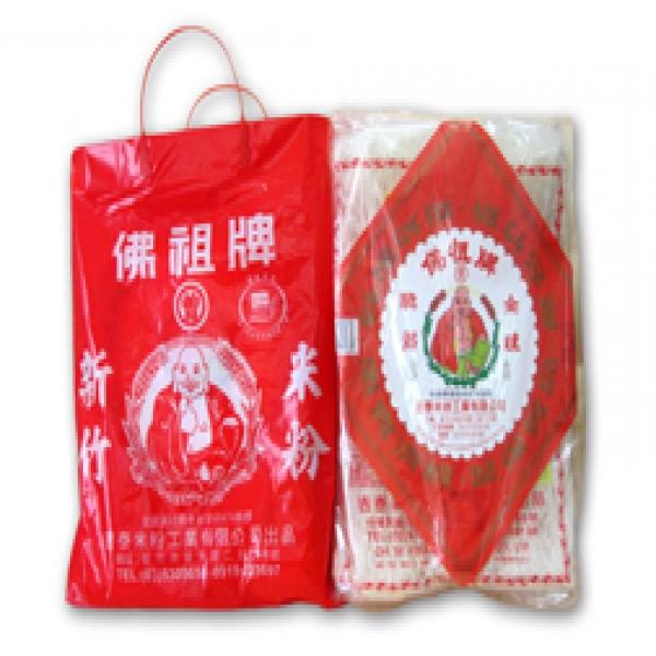 粗米粉(2斤半)