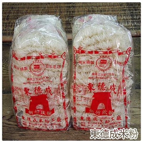 兩斤裝米粉