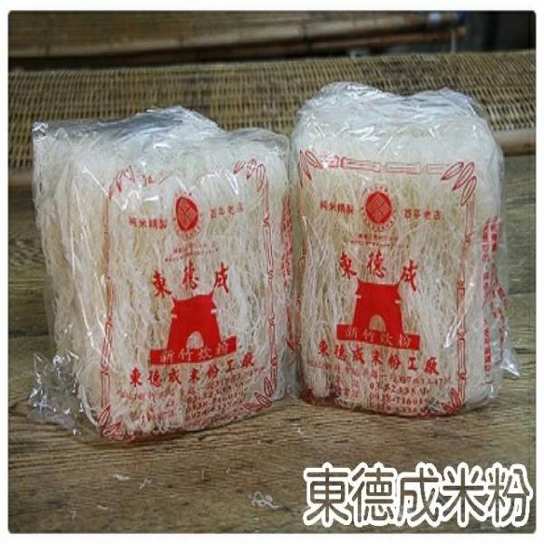 一斤裝米粉