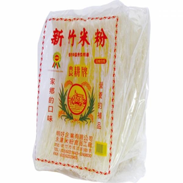 新竹水粉(粗)