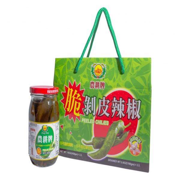 農耕牌剝皮辣椒3入禮盒